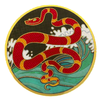 Year of the Snake, Geocoin
