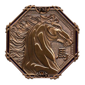 Year of the Horse, Geocoin