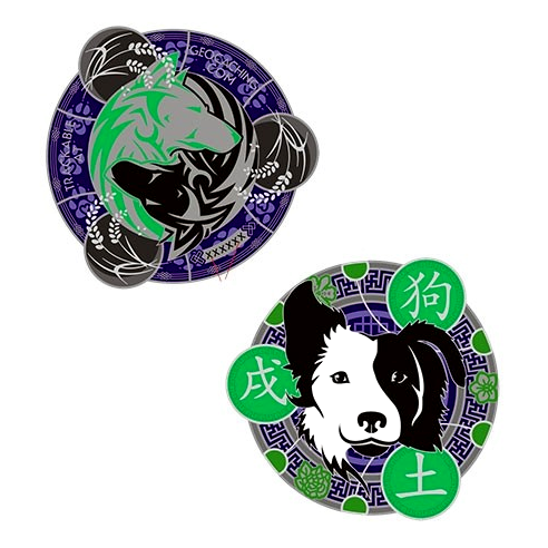 Year of the Dog, Geocoin